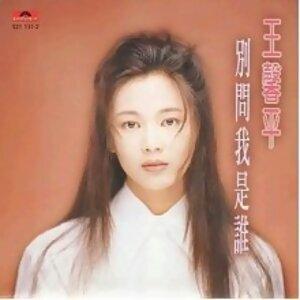 Cantonese Old Songs LIU