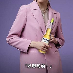 曹雅雯 (Olivia Tsao)