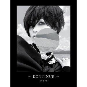 謝安琪 (Kay Tse) - KONTINUE