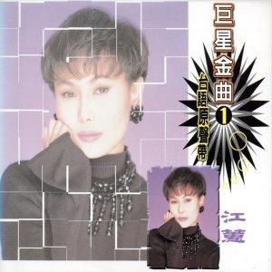台灣通勤第一品牌 - J個推的啦