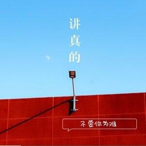 中文歌600-800