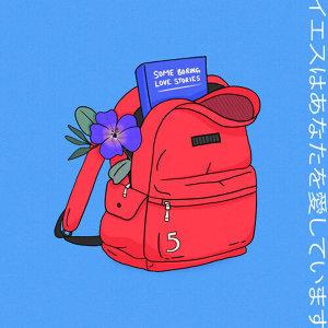 LBJ • Itachi