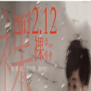 jet's 裸 唱會 2月12號2012年 2PM