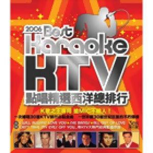2012分享歌單NO1