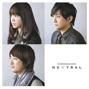 2013「音楽のちから」