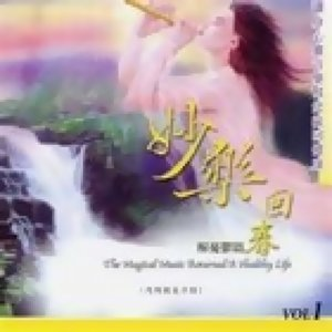 Fever Music 20