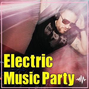 電音節奏不斷電🔋 Electric Music Party⚡️(不定期更新)