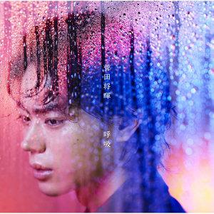 雨でもキモチが晴れるJ-POP