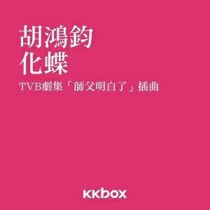 2015年6月新歌單