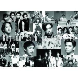 Beyond - BEYOND - 25周年