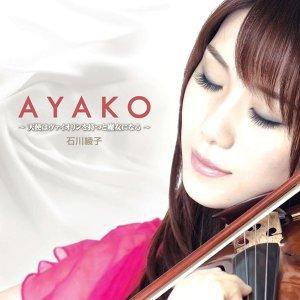 「關8比賽中」小提琴音準冠軍是她!