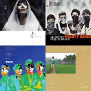 最近想推薦的歌2015-54