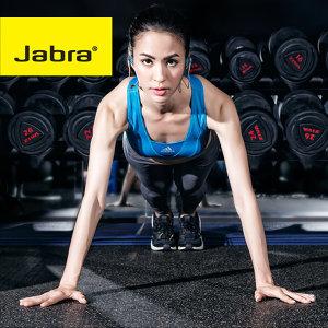 與Jabra一起動起來