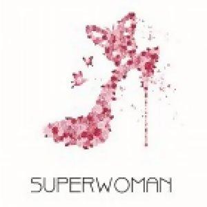 Superwoman美白之旅