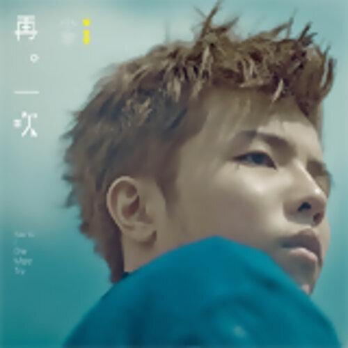小宇 2012/12/14「一起聽」歌單