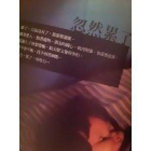 2012大事回顧:0