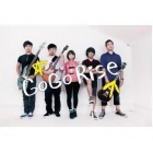 Go Go Rise (美好前程樂團)-昨天
