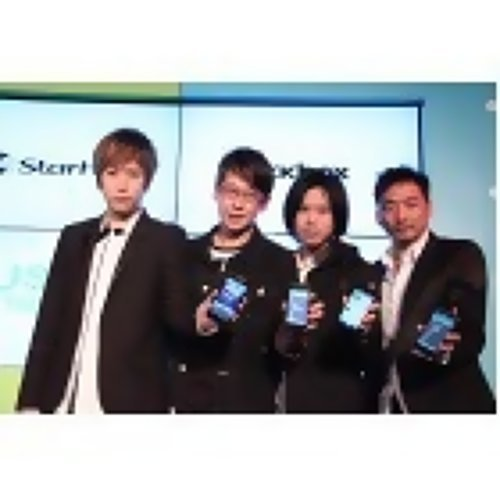 20130305 五月天一起聽 KKBOX 新加坡開台記者會歌單