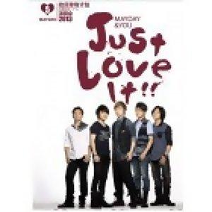 Just Love It-北京
