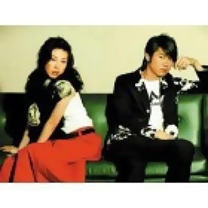 JS and S.H.E~~