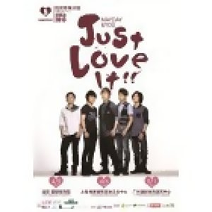 Just Love It 台中 0601