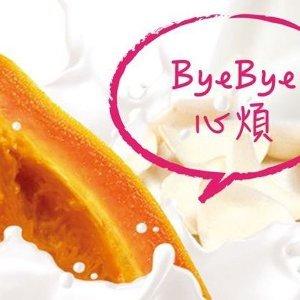 甜品系列歌單:百合木瓜露