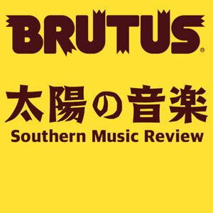 BRUTUS『太陽の音楽』