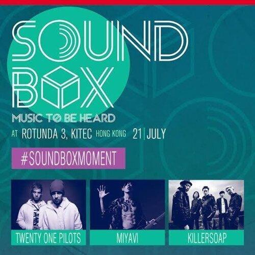 20150721 Soundbox Live 熱身