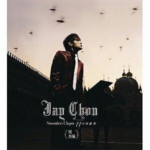 周杰倫 (Jay Chou) - 全部歌曲