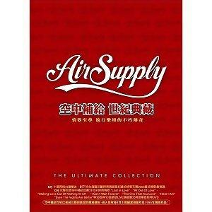 Air Supply (空中補給合唱團) - 歌曲點播排行榜
