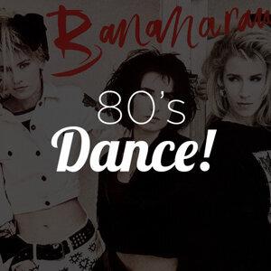 Retro Dance Floor
