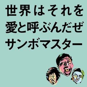 愛情ダダ漏れ系ラブソング