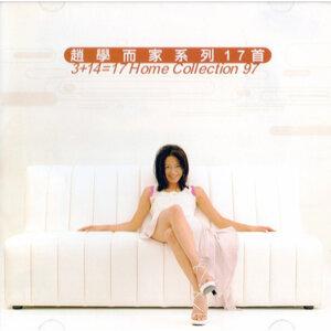 趙學而 (Bondy Chiu) - Top Hits