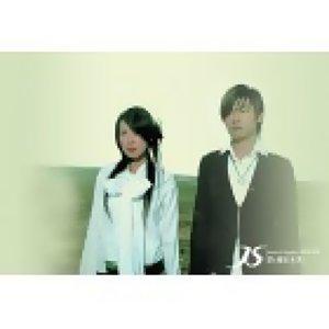 JS:遇見未來