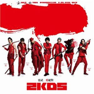 惡武 2KD5- 2013/06/20「一起聽」歌單