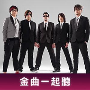 Monkey Pilot   2013/06/27「一起聽」歌單