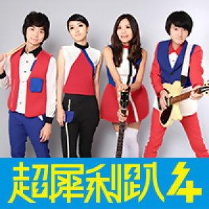 旺福  2013/07/04「一起聽」歌單