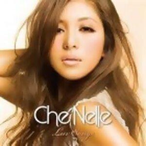 Che'Nelle(香奈兒)