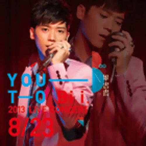 You To Bii 2013 Live Concert 歌單