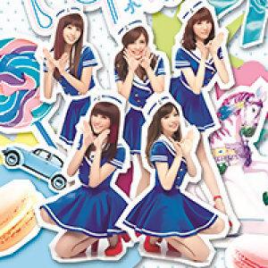Popu Lady 大元 2013/09/13「一起聽」歌單
