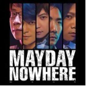 五月天 (Mayday) - 五月天 諾亞方舟 世界巡迴演唱會Live