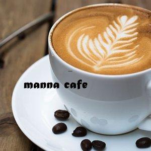 嗎哪 Cafe