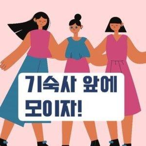 기숙사 앞에 모이자! 한국에서 만난 대만여자와 일본여자들의 이야기