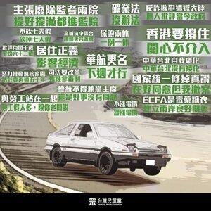台灣青年划水團