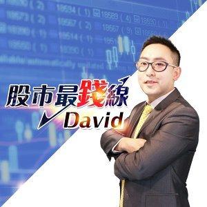 高閔漳-華冠投顧股市最錢線