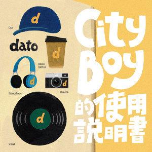 CITY BOY 的使用說明書