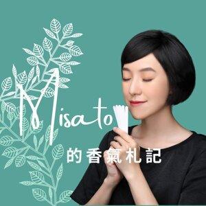 Misato的香氣札記