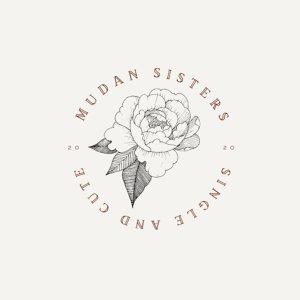 母單姐妹花 Mudan Sisters