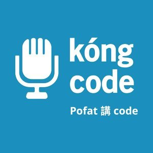 Pofat 講 code