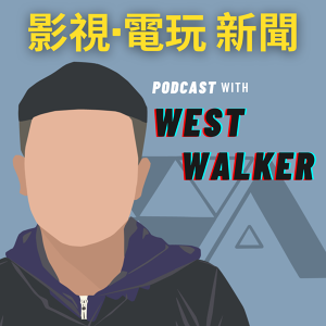 West Walker Podcast